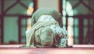 حكم الصلاة في غير اتجاه القبلة
