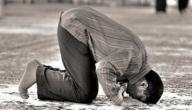 حكم الصلاة قبل وقتها