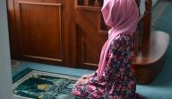 حكم ظهور قدم المرأة في الصلاة