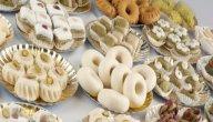 صنع الحلويات التونسية