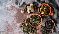 علاج الخوف بالأعشاب الطبيعية