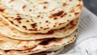 طريقة عمل الخبز العراقي بالفرن