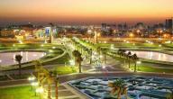 مدينة الدمام السعودية