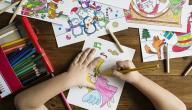 كيف تعلم الرسم للاطفال