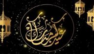 حكم حضور خطبة العيد