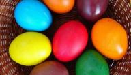 طريقة تلوين بيض شم النسيم بالالوان الطبيعية