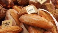 طريقة عمل خبز الصمون
