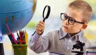 كيف تعلم طفلك