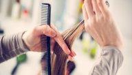 طريقة قص الشعر متساوي