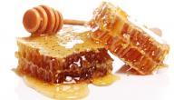 كيفية استخدام شمع العسل للبشرة