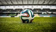 كيف تتعلم مهارات كرة القدم