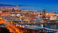 اين تقع برشلونة