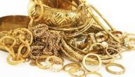 ما تفسير الذهب في الحلم