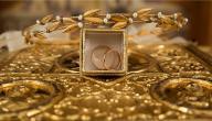 ما تفسير حلم الذهب