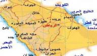 اين تقع اليمن حياتك