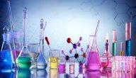 بحث الكيمياء في حياتنا