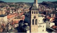 اين تقع البوسنة والهرسك
