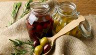 أسرع طريقة لتخليل الزيتون