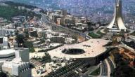 اكبر مدينة في المغرب من حيث المساحة