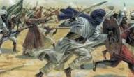 بحث عن تاريخ العرب قبل الاسلام