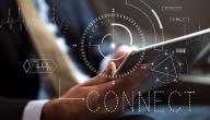مفهوم شبكة الانترنت