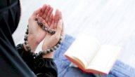 فوائد قول لا اله الا الله وحده لا شريك له