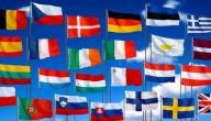 كم دولة في الاتحاد الاوروبي