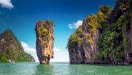 جزيرة بوكيت التايلندية