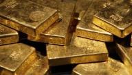 كيفية حساب سعر الذهب عند الشراء