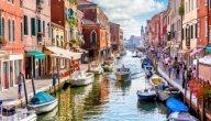 أين تقع مدينة فينيسيا ؟