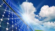 مفهوم الطاقة الشمسية