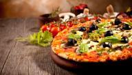 مكونات بيتزا الخضار