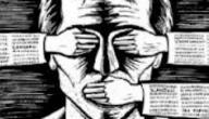 مفهوم حرية الصحافة