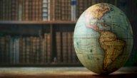 مفهوم الجغرافيا السياسية