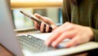 كيفية إرسال رسالة من Gmail