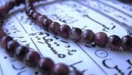 كم عدد ايات سورة يس