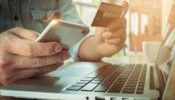 معوقات التجارة الالكترونية