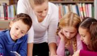 معوقات التعلم النشط