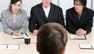 نقاط الضعف والقوة في المقابلة الشخصية