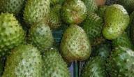 فاكهة الجرافيولا لعلاج السرطان