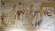 معلومات عن الملك مينا