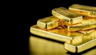 كيفية الكشف عن الذهب