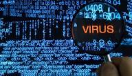 التخلص من فيروس shortcut