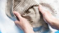 إزالة العفن من الملابس الملونة