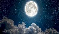 كم عدد الأقمار في المجموعة الشمسية؟