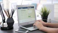 كيفية الحصول على كلمة مرور الفيس بوك