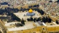 كم عدد محافظات فلسطين