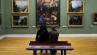 مفهوم التعبير الفني