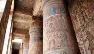السياحة بمصر