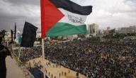 ماذا تعرف عن فلسطين